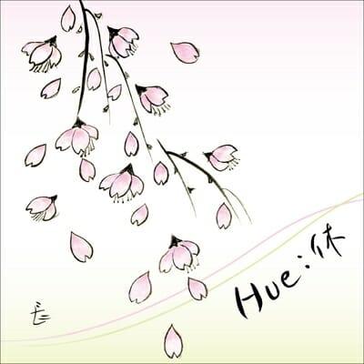 ヒュ[hue:休] / 春の風